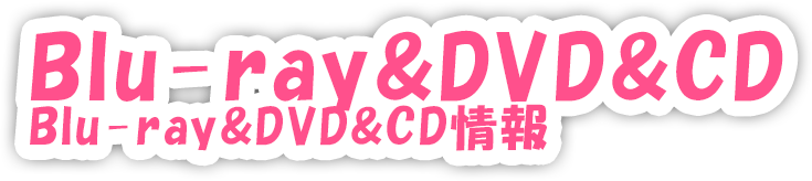 Blu-ray&DVD&CD