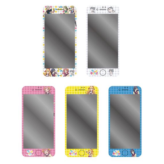 iPhone8/7/6/6S専用 3D液晶保護強化ガラスフィルム(全5種類)
